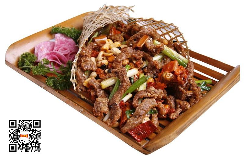 阿婆香牛肉丝(图3)